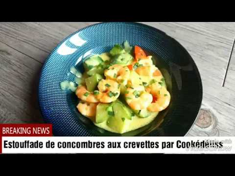 estouffade-de-concombres-aux-crevettes-dans-l-ultra-pro-tupperware