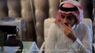 What Arabs And Saudis say about America and Freemasonry Funny