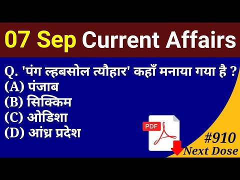 TODAY DATE 07/09/2020 CURRENT AFFAIRS VIDEO AND PDF FILE DOWNLORD