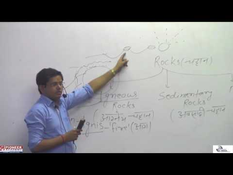Rocks, Geography for SSC by Deepak Sir