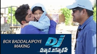 Box Baddalaipoye Song Making - DJ Movie Making | Allu Arjun, Pooja Hegde