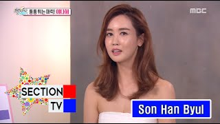 [Section TV] 섹션 TV - Lee Da-hae nose during story 20160501