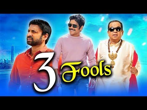 Snehamante Idera (2001) Indian Telugu Movie