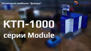 Производство электрощитового оборудования(, 2018-11-19T11:00:41.000Z)