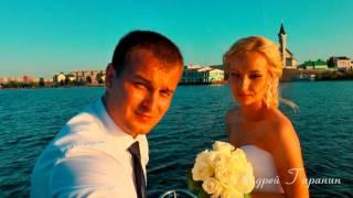 Свадебный клип Сергея и Екатерины Набережные Челны