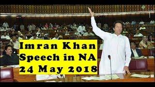 Imran Khan Speech in National Assembly   24 May 2018   Bazm e Sukhan
