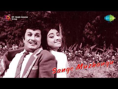 Sange Muzhangu | Pombala Siricha song