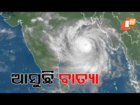 Deep depression to intensify into cyclone, no impact on Odisha
