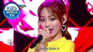 gugudan SEMINA - Ruby Heart, SEMINA | 구구단 세미나 - Ruby Heart, 샘이나 [Music Bank Hot Debut / 2018.07.13]