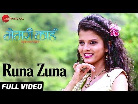 Runa Zuna - Memory Card Marathi Movie Video Song