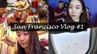 샌프란시스코 여행 브이로그 #1 / san francisco travel vlog #1 (eng)
