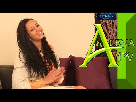 Alena TV - New Eritrean Music - Eritrean TV Show - Eritrean Comedy - Eritrean Movies -on New Channel