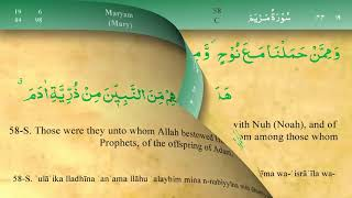 019 Surah Maryam by Mishary Al Afasy iRecite