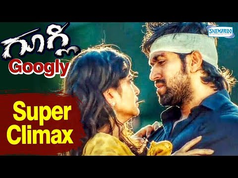 Googly Movie Full Climax Scene | Googly Kannada Movie Romantic Scene | Yash |  Kruthi Karabanda