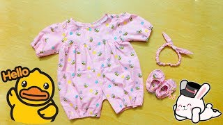 DIY - Sewing Mother Nest Baby Bodysuit | May bộ body ngắn tay cho bé