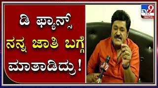 Actor Jaggesh Reaction On Actor Darshan Matter