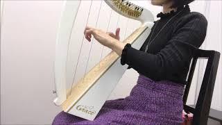 小さいハープで楽しむ名曲集~Cから始まる20弦のための~より.