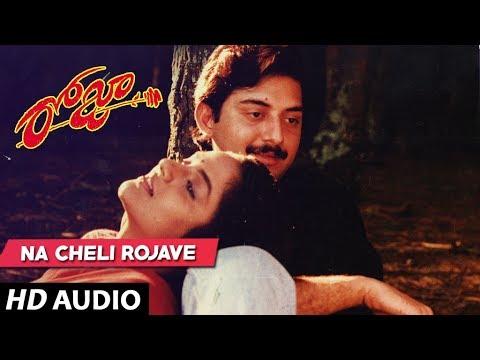 Roja - NA CHELI ROJAVE song | Arvind Swamy | Madhu Bala | Telugu Old Songs