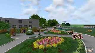 видео Дизайн участка детского сада: ландшафтное планирование территории и площадки