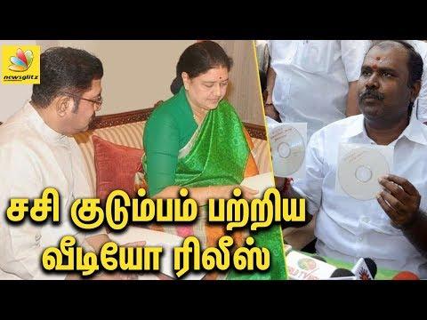 சசி குடும்பம் பற்றிய வீடியோ ரிலீஸ் : | Jaya Angry Speech against Sasikala family | Udaya Kumar
