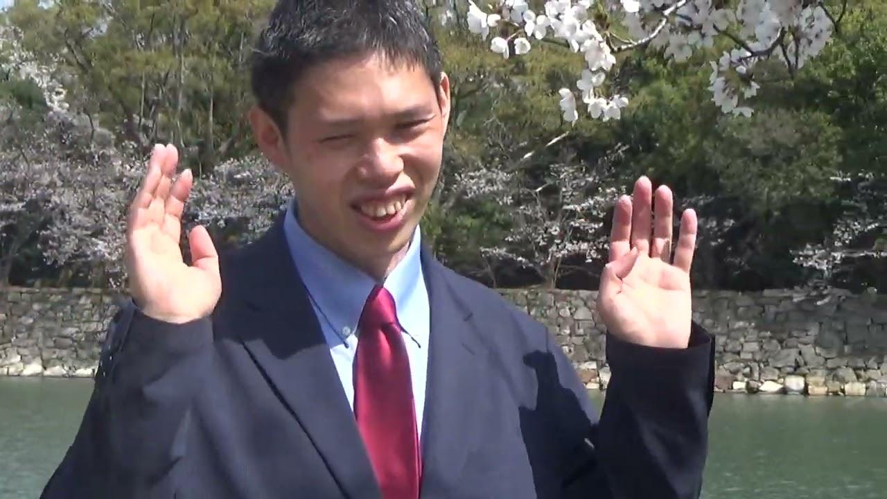 【5月1日(土)メーデ】さとうしゅういち政治活動家【労働政策演説動画】