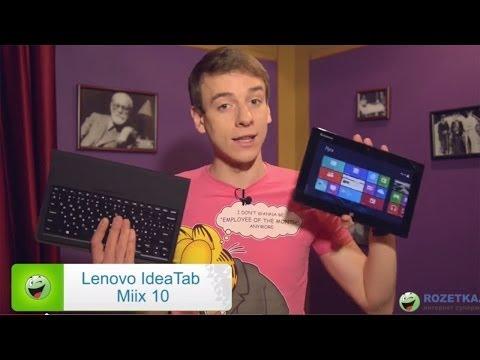 Обзор планшета Lenovo IdeaTab Miix 10