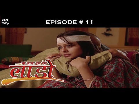 Na Aana Iss Des Laado - 25th March 2009 - ना आना इस देस लाडो - Full Episode
