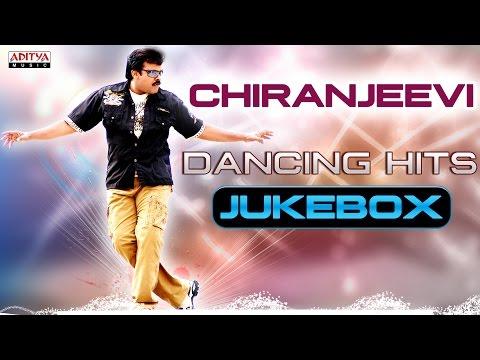 Chiranjeevi Dancing Hits    Telugu Songs Jukebox