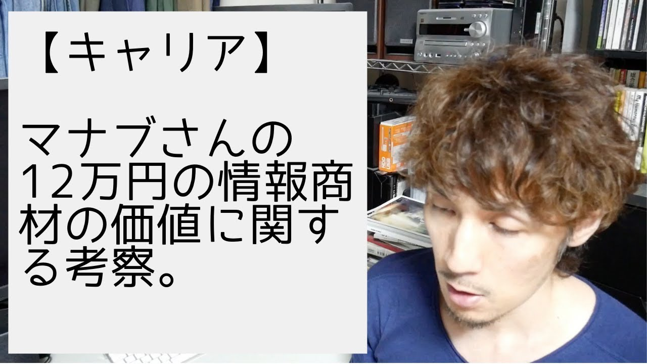Youtuber マナブ マナブ18号は吉本の元芸人?現在はyoutuber?過去には炎上?