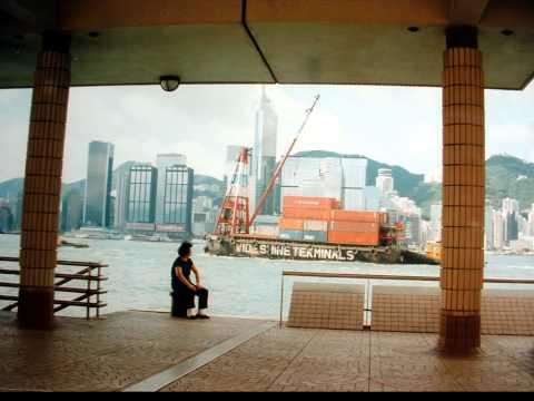 Pearl River Delta 1993