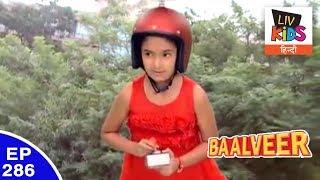 Baal Veer - बालवीर - Episode 286 - Flying Helmet