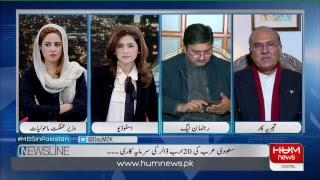 Live: Program Newsline with Dr Maria Zulfiqar, Feb 18, 2019 l HUM News