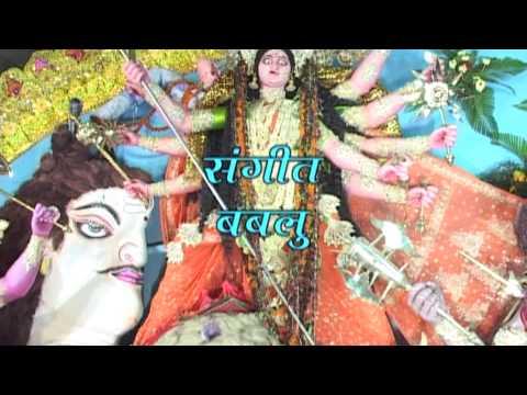 HD आल्हा माँ भवानी - Aalha Maa Bhawani - Bhojpuri Devi Geet 2015 New