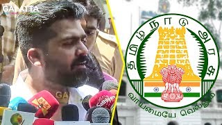 எனக்கு மாநில அரசுன்னா என்னன்னே தெரியாது - சிம்பு அதிரடி | STR | Mansoor Ali Khan | Cauvery Issue