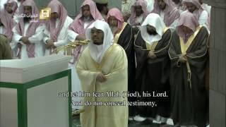 صلاة التراويح أول عشر ركعات ليلة 3-9-1437 : الشيخ ياسر الدوسري