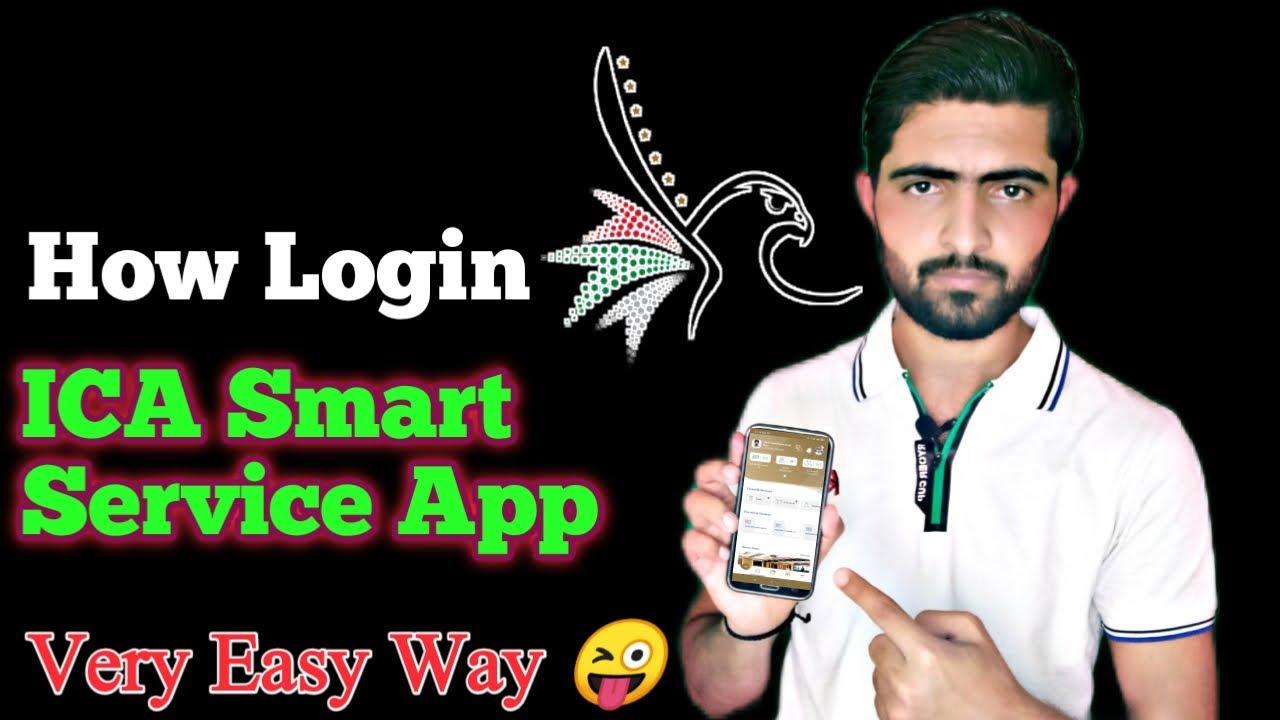 Download How To Login ICA Smart Service App In UAE