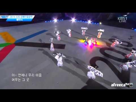 2018 평창올림픽주제가 Pyeongchang olympic song