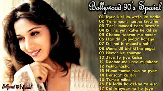 💕90's Evergreen Romantic Hits | Best Bollywood Hindi Love Songs | JUKEBOX | Popular Songs Collection