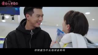 親愛的,熱愛的 Go Go Squid! 無名之輩MV 楊紫 李現 CROTON MEGAHIT Official thumbnail