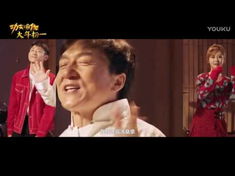 jackie chans kung fu yoga new theme song mv chinese new year edition