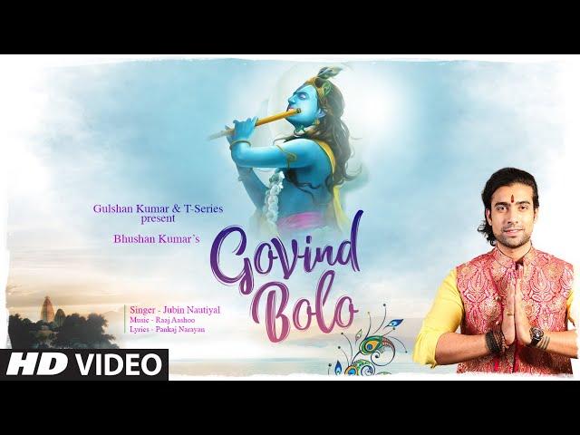 Jubin Nautiyal: Govind Bolo Song | Raaj Aashoo | Aditya D, Pankaj N | Bhushan Kumar | T-Series