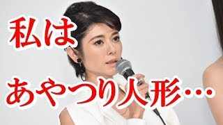 チャンネル登録お願いします☆ →https://www.youtube.com/channel/UCd5Yf...