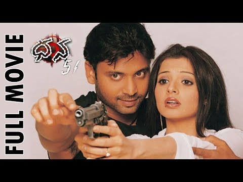 Sumanth Dhana 51 Telugu full length movie || Sumanth  | Saloni