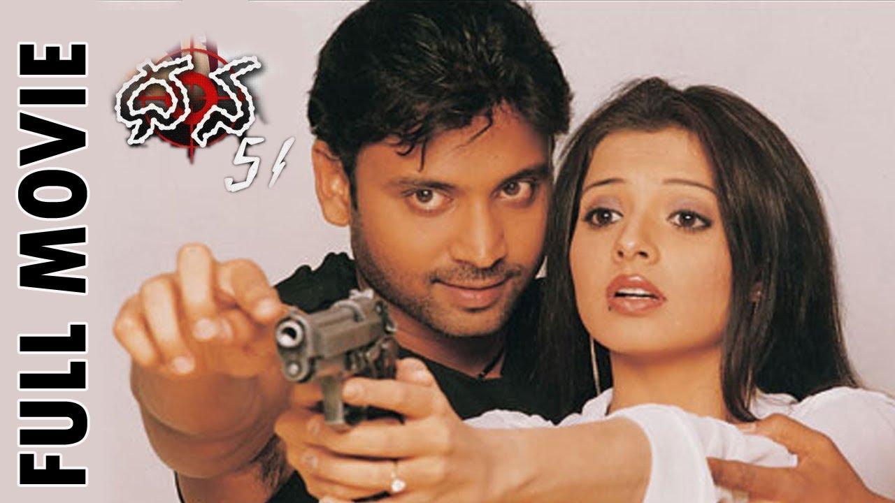 Dhana 51 movie download | watch dhana 51 movie online hungama.