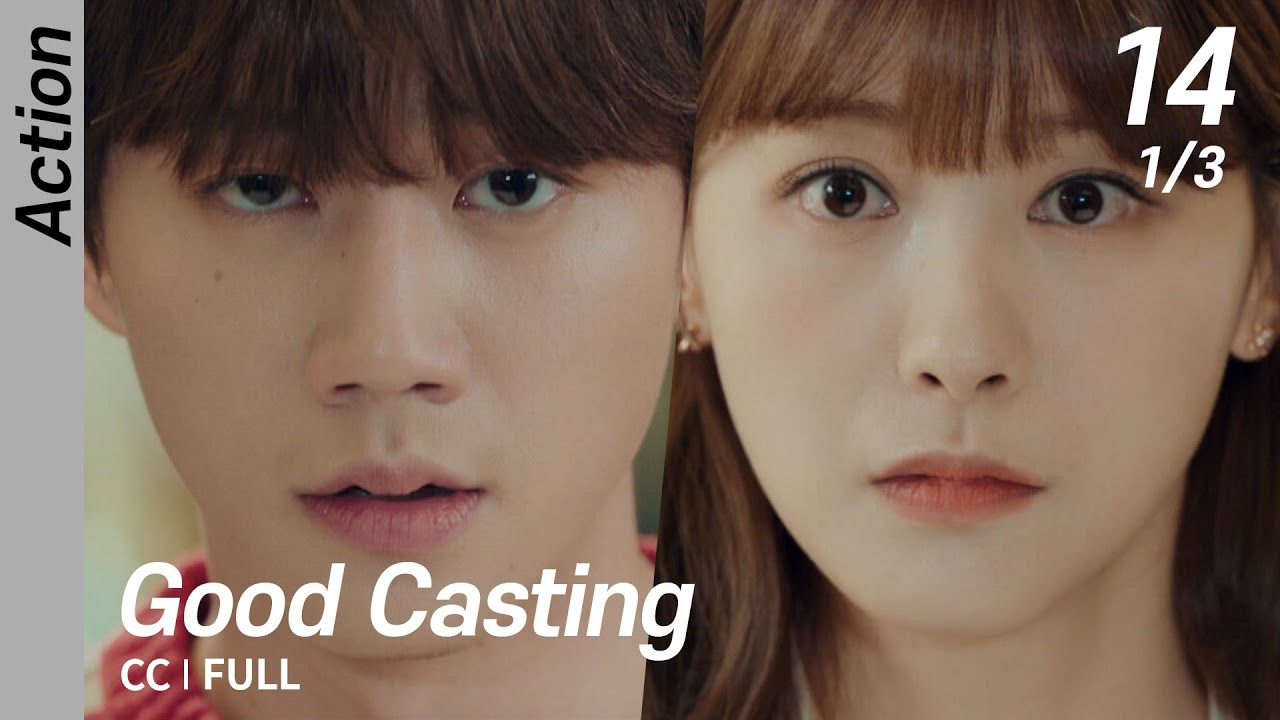 Download [CC/FULL] Good Casting EP14 (1/3) | 굿캐스팅