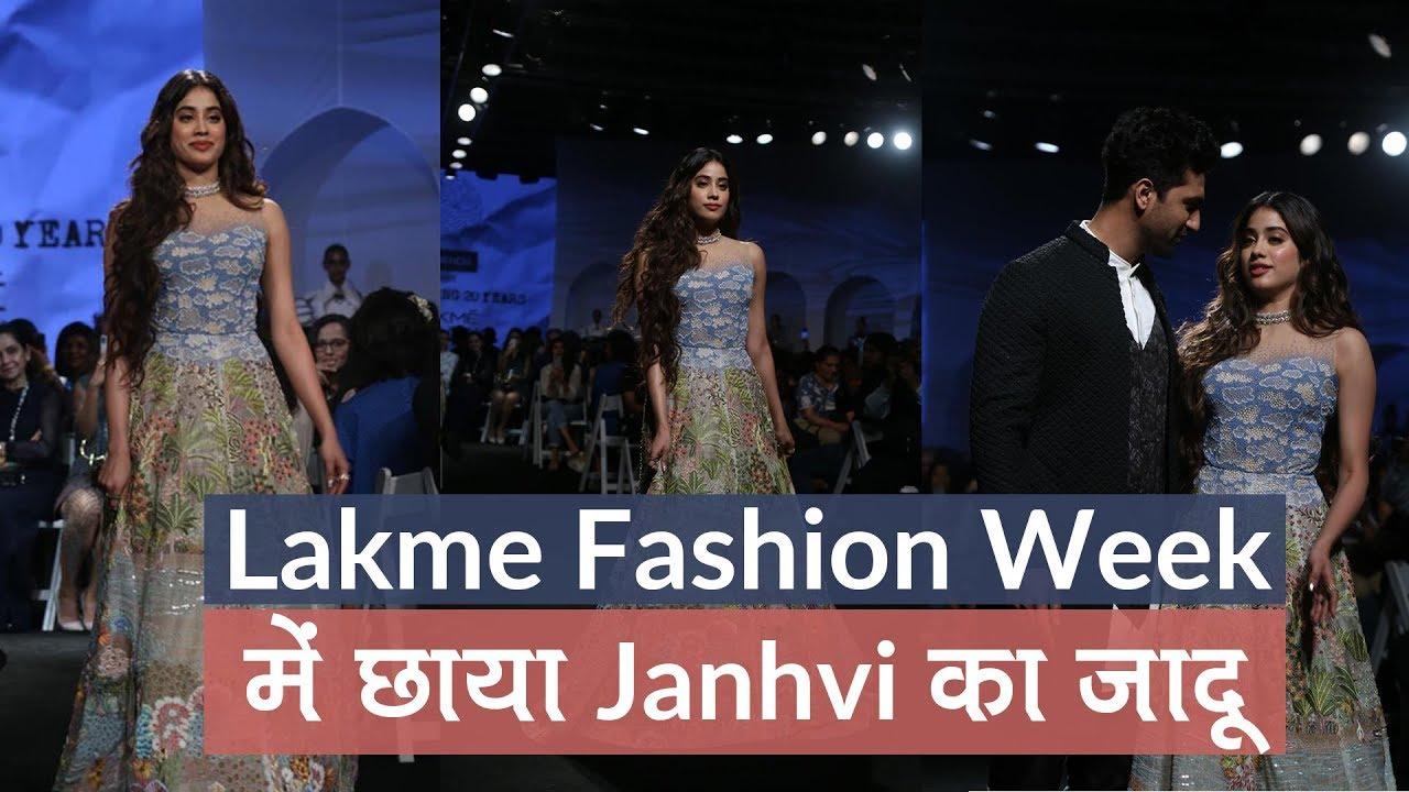 Lakme Fashion Week में छाया Janhvi का जादू Lakme Fashion Week 2020