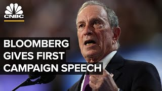 Michael Bloomberg delivers first speech as a presidential candidate - 11/25/2019