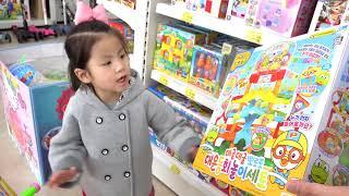 어린이날이에요!! 서은이는 어떤 선물을 받을까요? 유치원 선물 엄마 선물 뽀로로 데굴데굴 Pororo Rolling Present Pretend