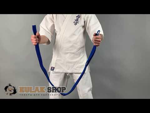 Как завязывать пояс в Киокушинкай. Kyokushin karate belt.