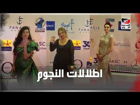 ليلى علوي وياسمين صبري وأروى في افتتاح مهرجان الجونة السينمائي  - 21:54-2019 / 9 / 19